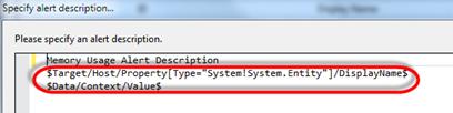 Visual Studio Authoring Extensions | Specify Alert description